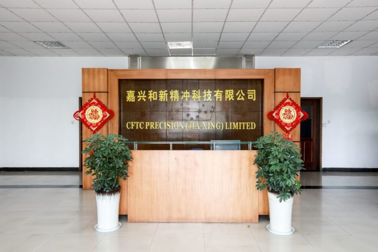 CHINA FINEBLANKING TECHNOLOGY Co. Ltd.